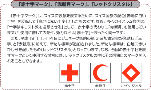 20140707_fig01